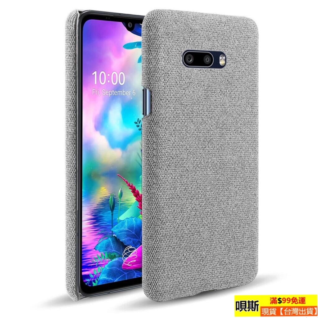 現貨免運 LG V50S G8X ThinQ手機殼 G8S G7 Q7 Q60防摔保護套 全包保護殼 皮套 玻璃保護膜