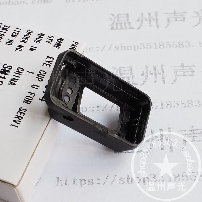 現貨 ◐松下 DMC-LX100 LX100M2 取景器 目鏡蓋 眼罩 徠卡D-LUX TYP1091