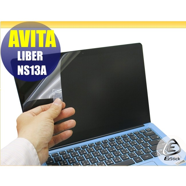 【Ezstick】AVITA LIBER NS13A 13.3吋 靜電式筆電LCD液晶螢幕貼 (可選鏡面防汙或高清霧面)