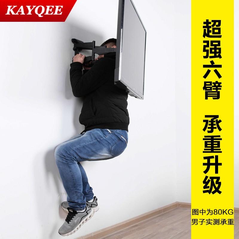 加強版 電視壁掛架  小米 紅米電視掛架伸縮旋轉 通用 支架壁掛4A4C4s32 43 55 65 吋