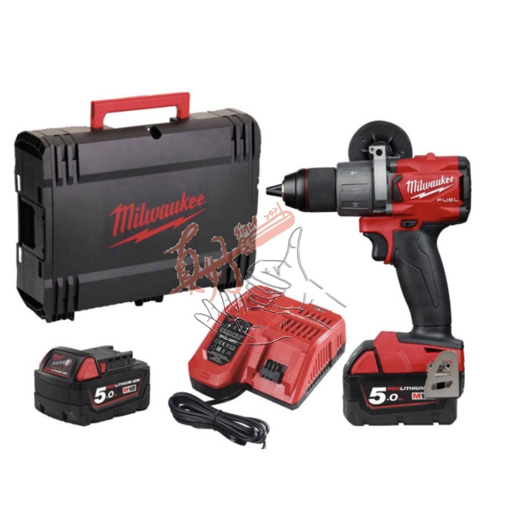 【真好工具】 米沃奇 M18 FPD2-502X 18V無碳刷震動電鑽 (含5.0鋰電池*2)