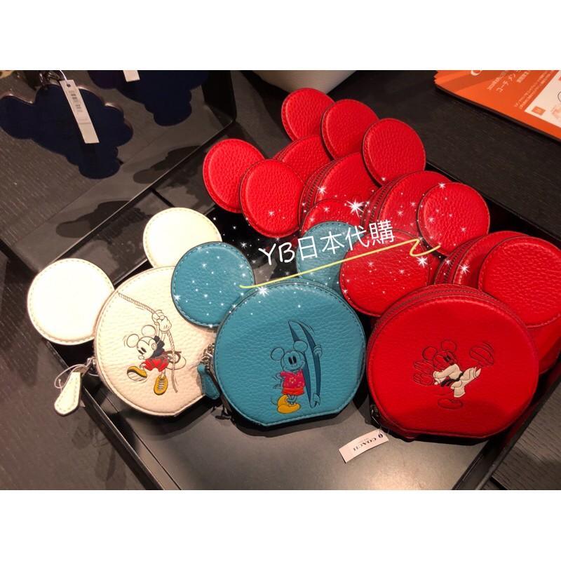 YB日本代購|日本限定COACH x Disney米奇零錢包 三色