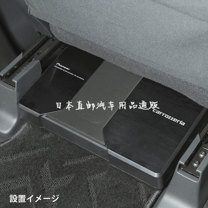 台灣現貨,免運費日本原裝先鋒Pioneer汽車音響喇叭有源重低音炮音箱TS-WH500A