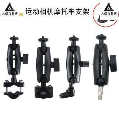 現貨·運動相機支架 自行車支架 gopro配件/insta360支架夾