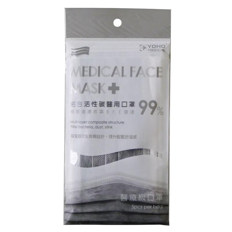 """""""佑合""""活性碳 醫用 口罩 未滅菌 (5片/包)"""