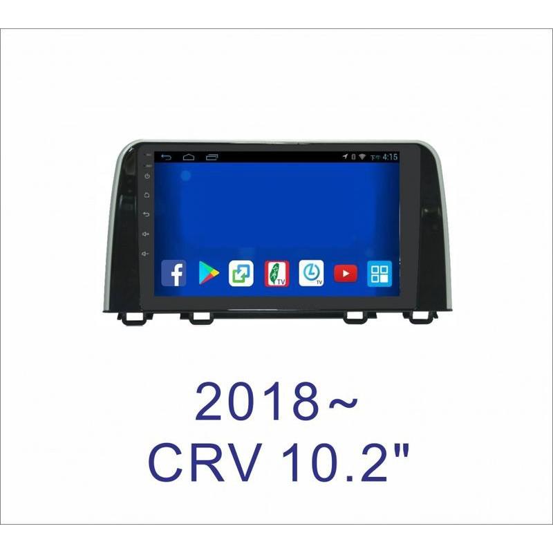 彰化宇宙汽車影音 HONDA CRV5代 安卓機 10.2吋螢幕 台灣設計組裝 系統穩定順暢 多媒體影音系統