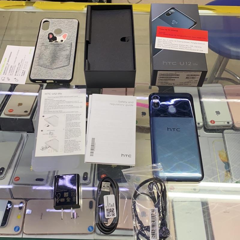 免運 含發票 HTC U12 life 6吋 4+64G 二手機 實體店 台灣公司貨 超商取貨付款