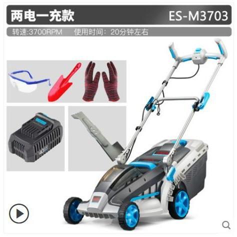 可發貨到付款##割草機 家用充電式電動割草機神器手推割草機小型除草機草坪修剪機