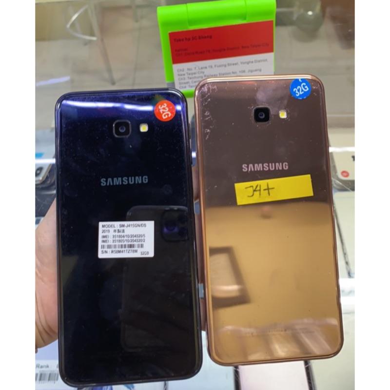 現貨 Samsung J4+ J4 plus 6吋 3+32G 台灣公司貨 台中 永和 實體店 原廠認證 二手機