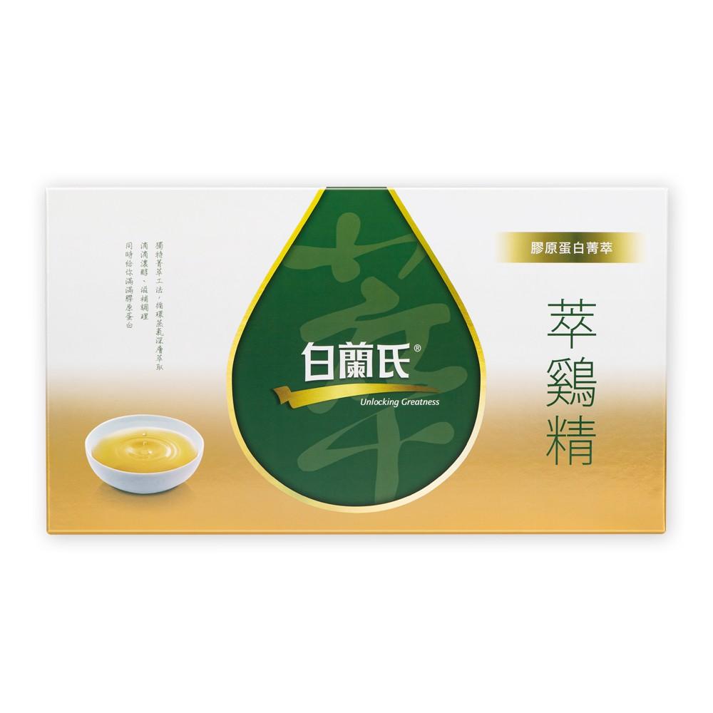 白蘭氏萃鷄精-膠原蛋白菁萃9入【康是美】