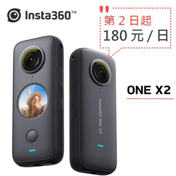 【台北出租】INSTA360 ONE X2 + 原廠隱形自拍桿【第二天起 180元租金/日】