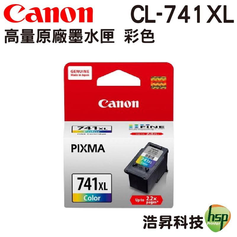 CANON CL-741XL CL-741彩色 原廠墨水匣 適用 MG3670 MG3570 MX437 MX377