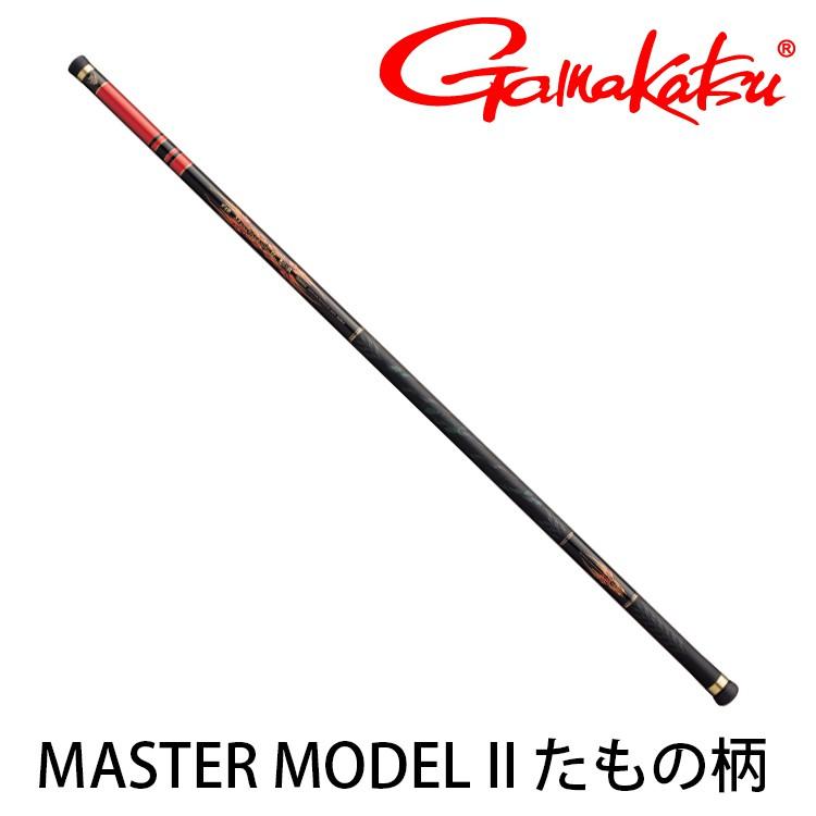 GAMAKATSU 磯 MASTER MODEL II たもの柄 H [漁拓釣具] [磯玉柄]