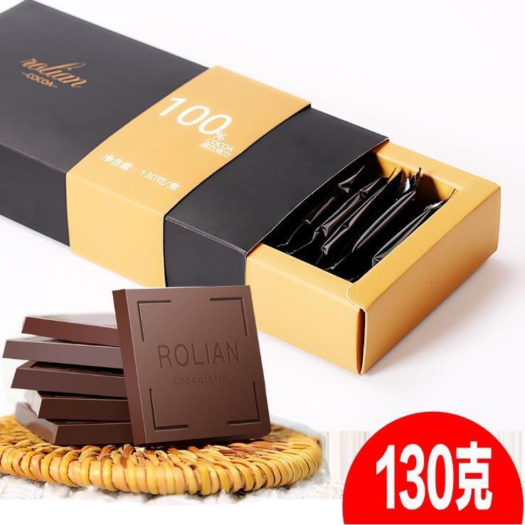 高級零巧克力 100%無蔗糖 休閒零食品低糖 純可可脂黑巧克力