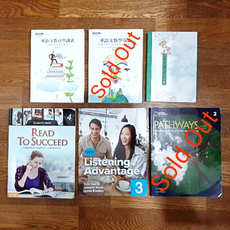 Read To Succeed 4/ Pathways 2/ New Listening Advantage 3 (二手