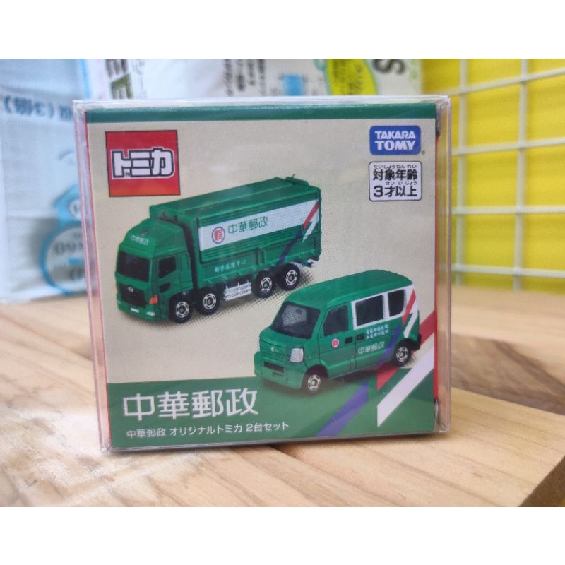 tomica 台灣特注 郵政車