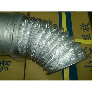 【泵浦五金】10米 鋁箔管 鋁風管 伸縮管 風管 排風管 排煙管 油煙管 通風管 透氣管 臺北市