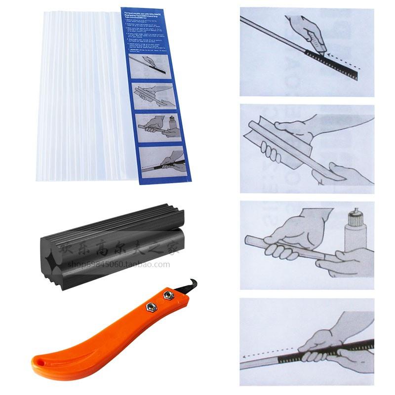 ⭐更換高爾夫球桿握把工具 雙面膠紙切割握把DIY工具高爾夫用品配件 高爾夫專用
