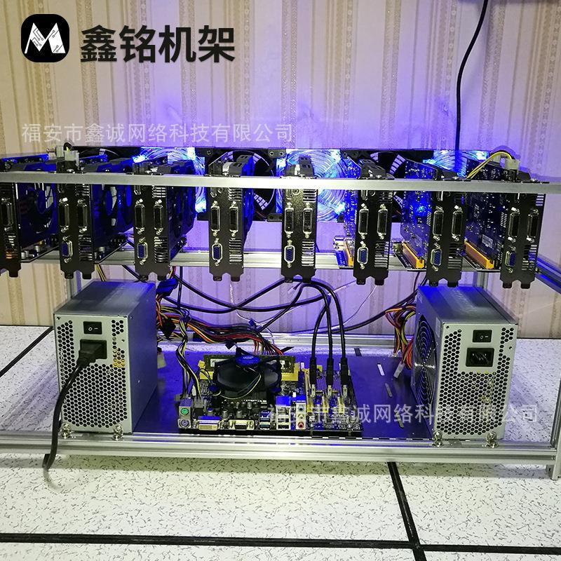 Bitcoin 矿机机架 挖矿多显卡叠加机架比特散熱電腦顯卡支架主板專用架開放式機架工作室裸機挖礦機架