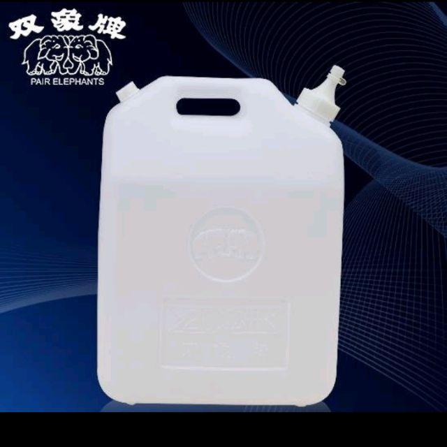 (含稅)雙象牌 油桶20L/塑膠桶/儲水桶/水缸/裝油,裝水,手提/運費詢問