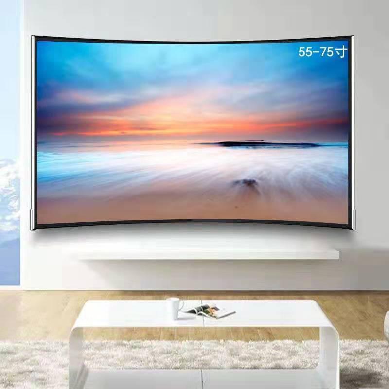 特價熱賣❤超大屏 電視機 00吋 小米4K75寸王牌電視機55高清智能網絡藍牙65 70 80 85液晶00曲面