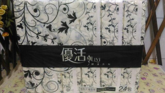 Livi優活 衛生紙 唯潔雅衛生紙 雅優活抽取衛生紙 唯潔雅 100抽 優活衛生紙  抽取式衛生紙