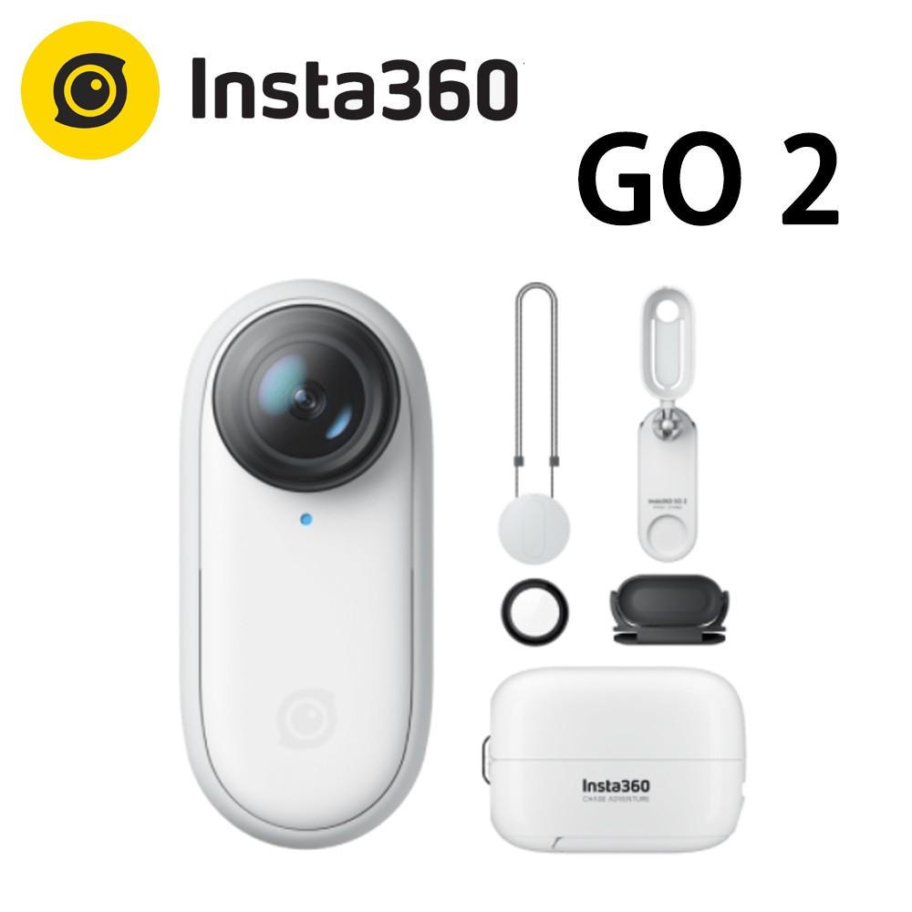 Insta360 GO 2 GOII GO2 迷你 運動攝影機 拇指 運動相機 短片拍攝 送玻璃保貼 公司貨 現貨