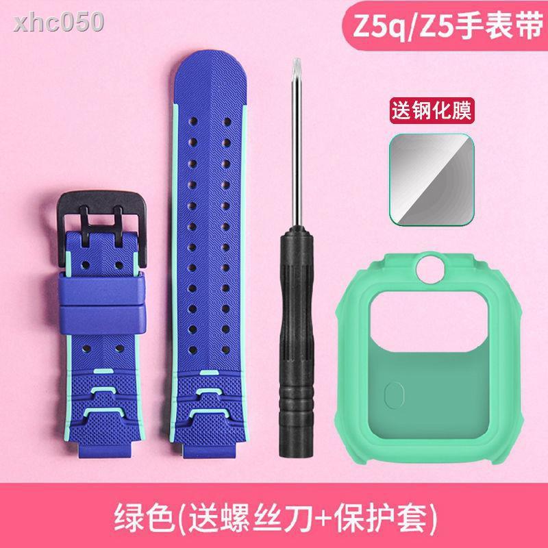 【現貨】✢✥♘小天才Z5手表帶表套 原配表帶 適用于小天才Z5q兒童智能電話手表