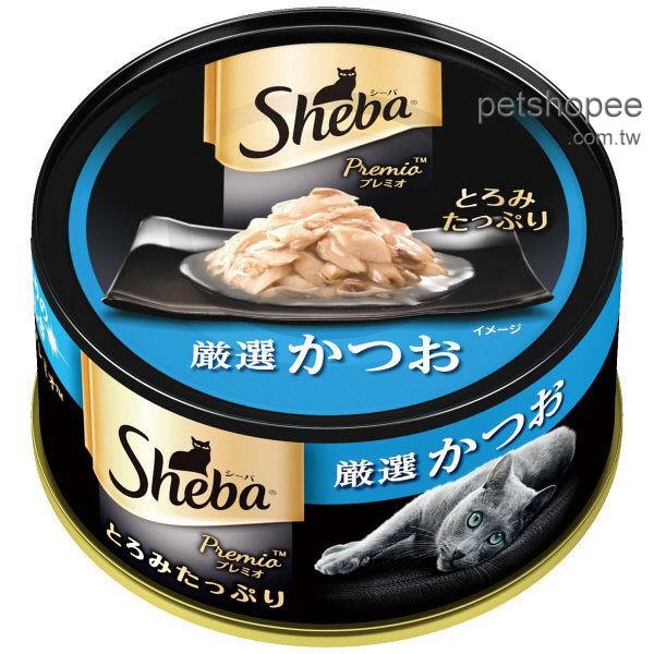 Sheba 日式黑罐75g