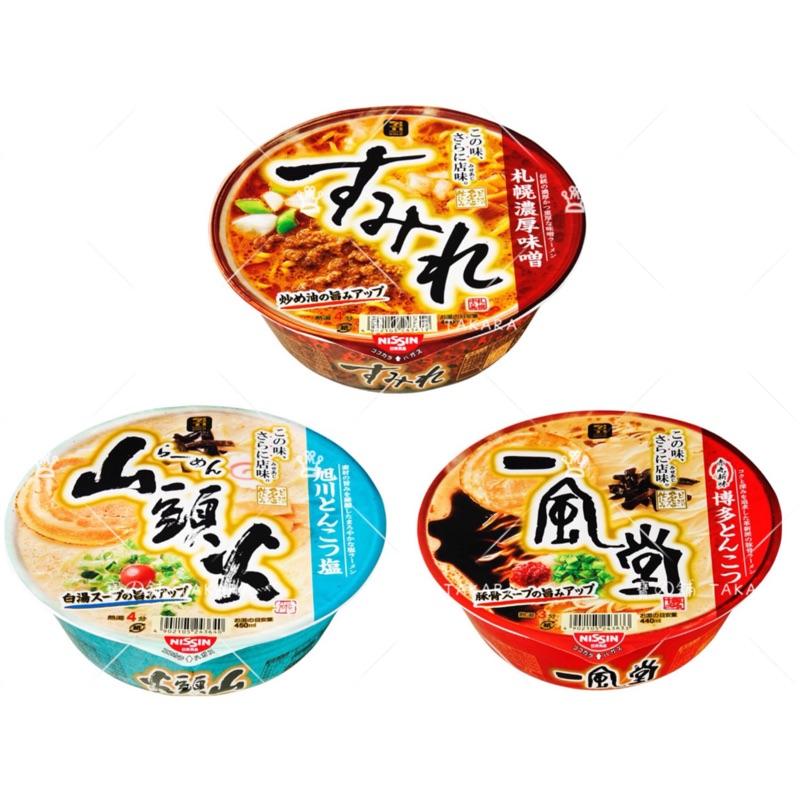 寶舖TAKARA 日本 日清 nissin 一風堂 山頭火 札幌 泡麵 系列
