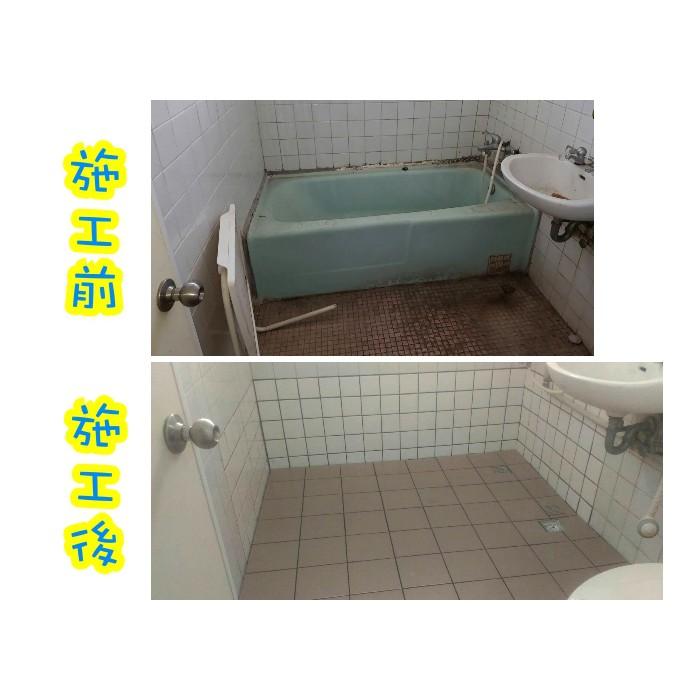 [阿華師傅]-新竹/苗栗/台中-衛浴翻修、浴廁翻新、拆除浴缸、磁磚回貼、抓漏、防水、泥作-免費估價/歡迎來電詢問
