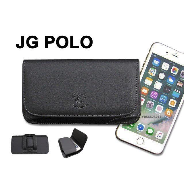 👍Samsung Galaxy A52 A42 5G 手機皮套 腰掛式皮套 腰掛皮套 JG163