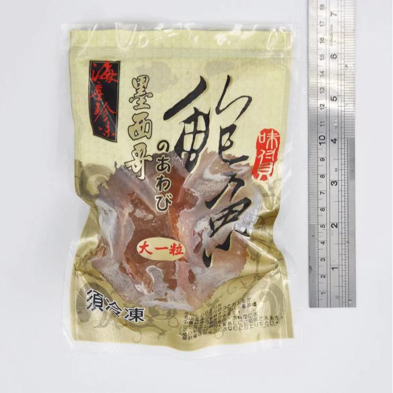 墨西哥鮑魚 (大一粒) 160g  冷菜  下酒菜  紅毛港海鮮市集