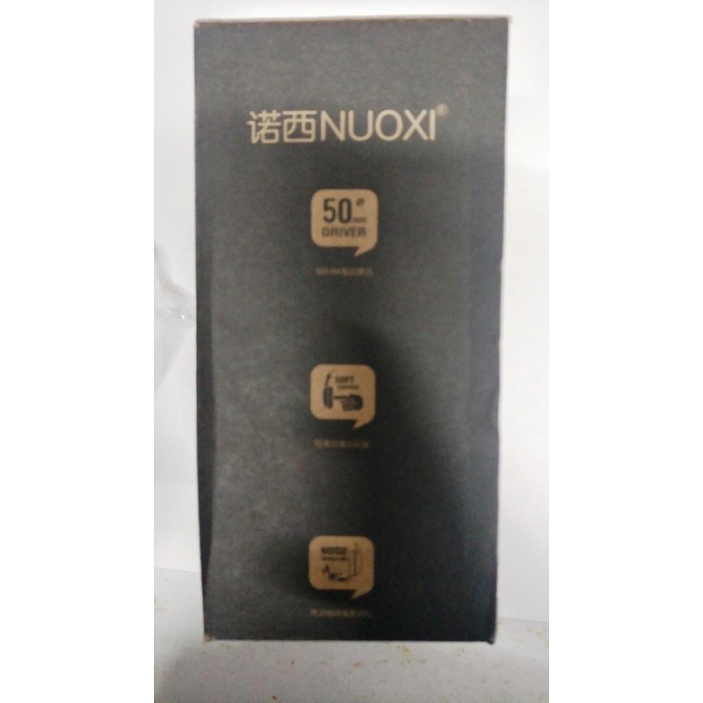 NUOXI/諾西 N1 電競專用耳麥 黑色