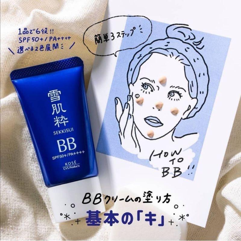 現貨 日本🇯🇵7-11限定 雪肌粹BB霜