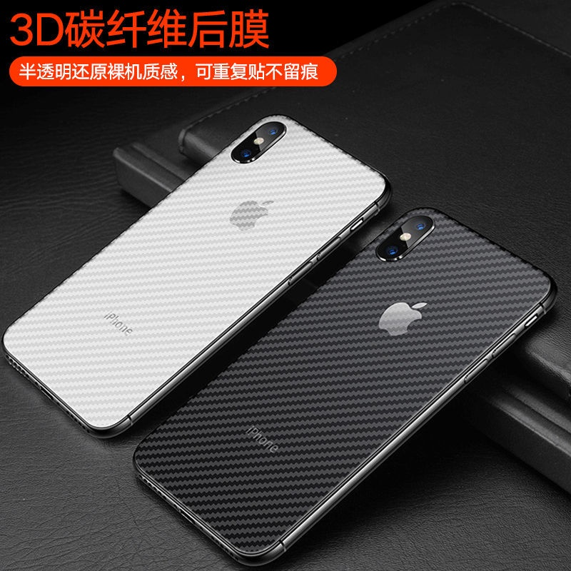 Realme真我Q3手機後膜Q3 Pro碳纖維背膜realme q3i防刮貼紙保護膜滿版 現貨