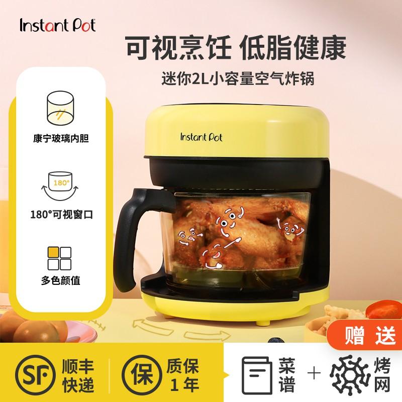 【台灣免運~可信用可分期】 康寧Instant Pot小心機空氣炸鍋家用透明可視全自動智能小容量