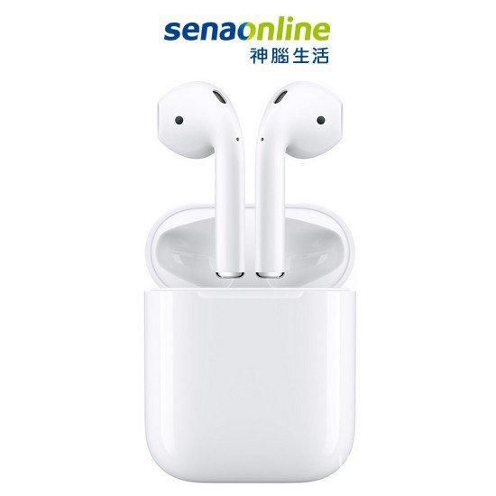 Apple AirPods 搭配有線充電盒 二代 限量贈保護殼 神腦生活 永遠的神 uoZn
