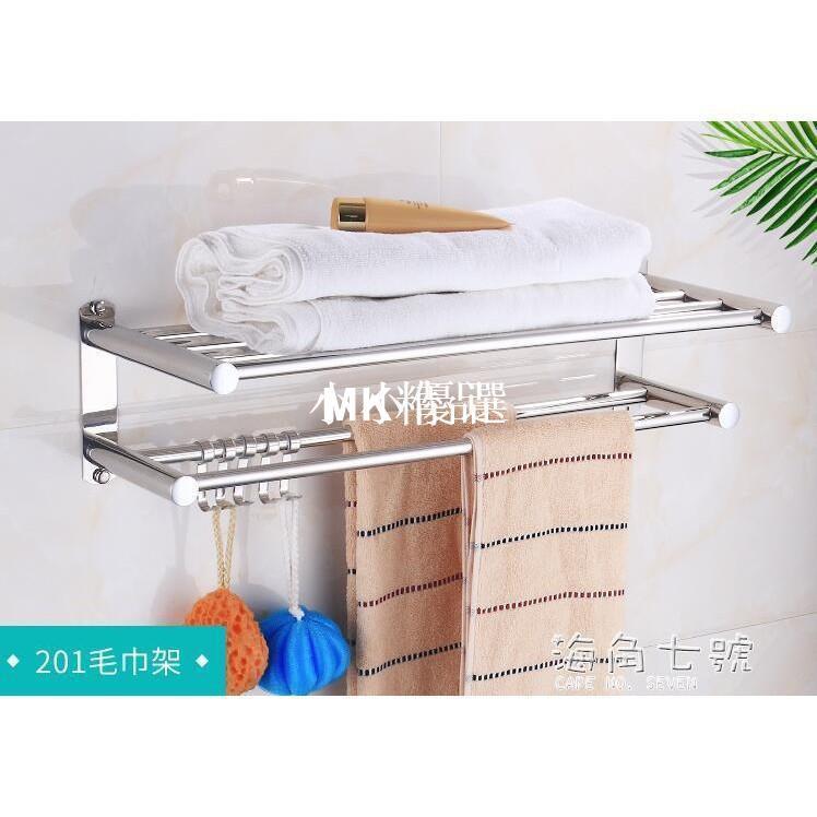 小小優選毛巾架摺疊浴巾架304不銹鋼浴室掛毛巾架衛生間置物架廁所2層壁掛免打孔