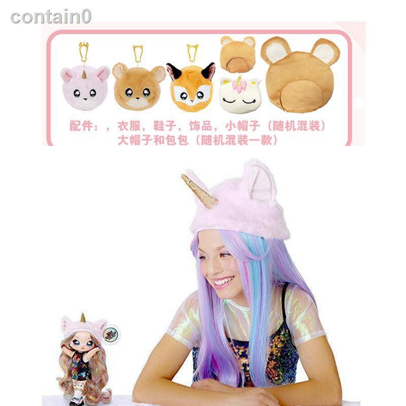 熱賣款 驚喜娜娜盲盒2合1娃娃nanana迷糊盲盒芭比娃娃公主過家家兒童玩具