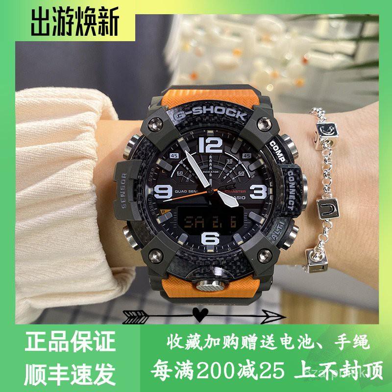 CASIO卡西歐G-SHOCK新款小泥王防泥防震男女手錶GG-1000-1A8/B100