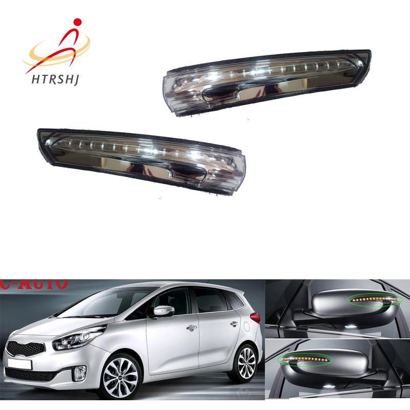 適用於起亞Rondo RP CARENS的汽車後視鏡LED轉向燈信號燈閃光燈2013-2017 87614A4000