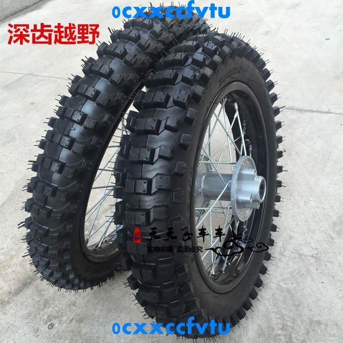 越野摩托車阿波羅小高賽輪胎70/100-17-19后90/100-14-16寸內外胎