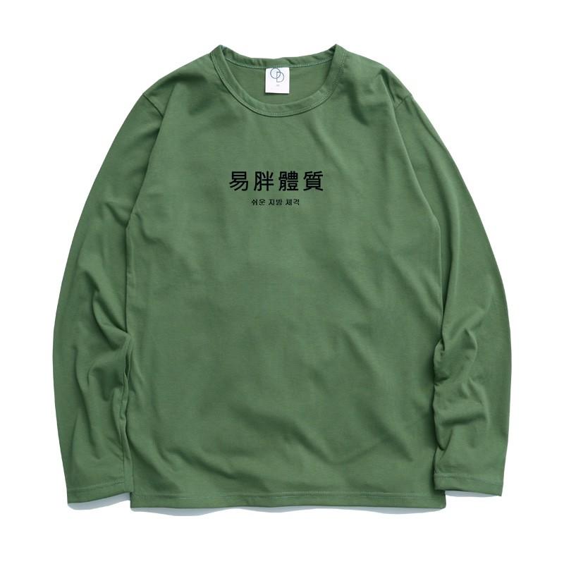 ONE DAY 台灣製 884C184 薄長素T 素長T 長T 男生長袖T恤 大學T恤 男生T恤 T恤 大學T