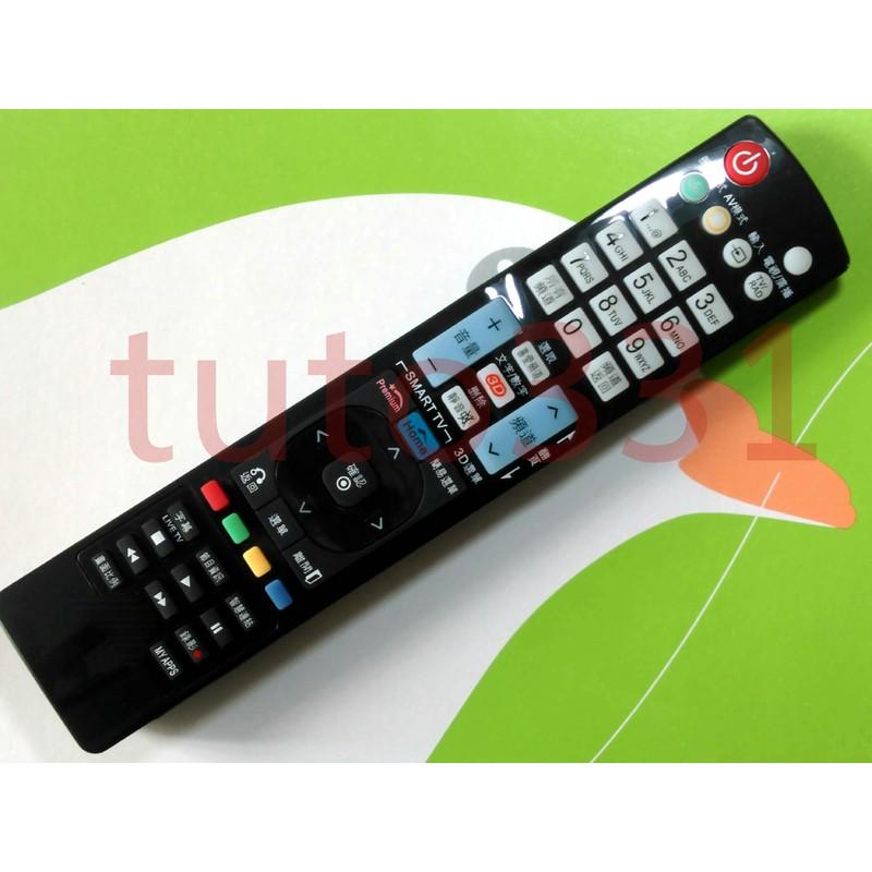 【免設定】LG液晶電視遙控器 47LW4500 47LW5700 47LW6500 55LM6200 55LM6700
