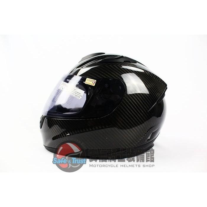 [安信騎士] M2R XR-3 XR3 全碳纖款 全罩 安全帽 Carbon 碳纖維
