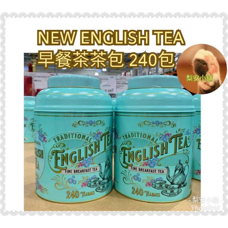 預購 New English Teas 早餐茶 茶包 240包 好市多 costco 錫蘭紅茶 茶罐 tea 240