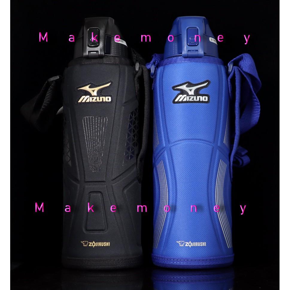 ZOJIRUSHI象印 SD-FX15 1.5L 運動型不鏽鋼真空保冷瓶 保溫瓶 日本空運來台 大容量 日本限定