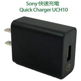 【原廠旅充】Sony 快速充電旅充 Xperia X/X Performance/Z5/Z3+/Z4 快速充電器