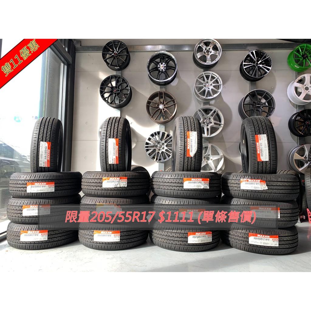 MAXXIS 馬吉斯 KICKS T-CORSS 205-55-17 18年底輪胎促銷 雙11特惠價